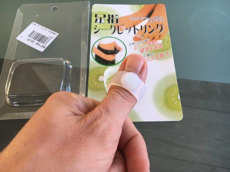 Magnet Zehenringe